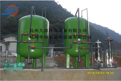 HTJ型印染行业水处理设备