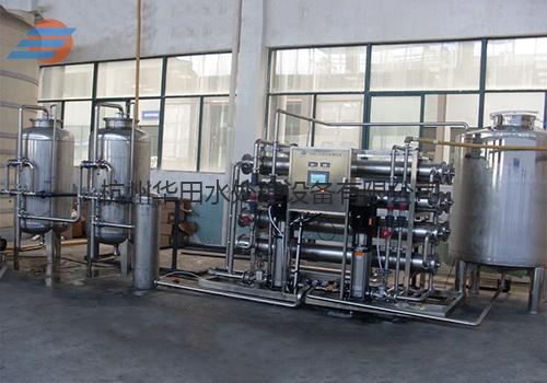 化纤行业HTR型水处理设备