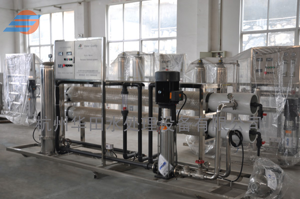 HTR系列水处理设备
