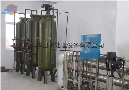 化工行业HTR型水处理设备